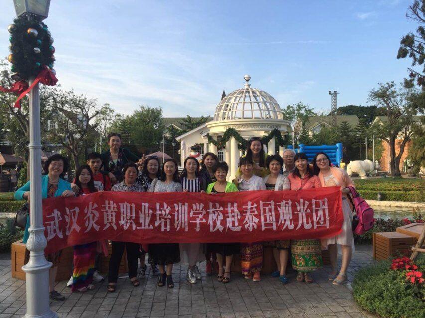 2015年炎黄职校团建
