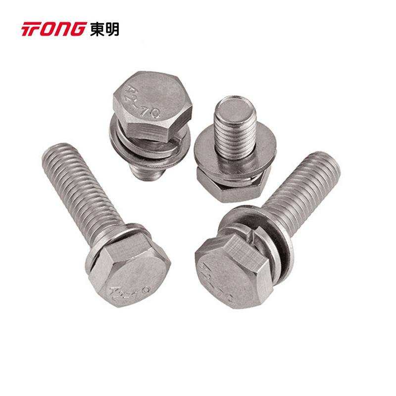 东明 GB9074.17 六角头螺栓、弹簧垫圈和平垫圈组合件 不锈钢304 A2-70 M10×16