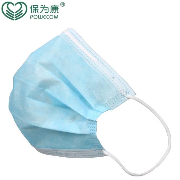 保为康DM95一次性口罩工业防尘三层透气舒适型防护
