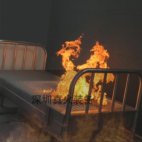 真火模拟训练系统--床火装置 卧室火灾模拟真火系统