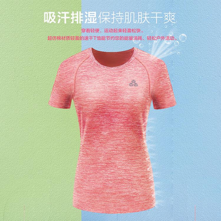 37.8℃航天面料超仿棉女式圆领T恤