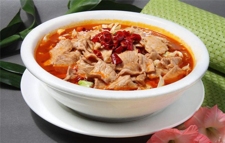 水煮肉片(秘制里脊肉0.6斤)