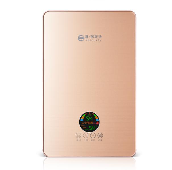 斯瑞斯特 (seicurty)即热式磁能杀菌电热水器 变频恒温小型家用免储水速热洗澡淋浴器 SC-A75-B