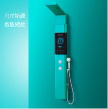 斯瑞斯特集成热水器即热式电热水器家用免储水集成恒温淋浴屏磁能热水器 马尔斯绿语音触屏双控短款