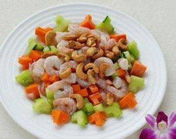 腰果虾仁(虾1.5斤,腰果)