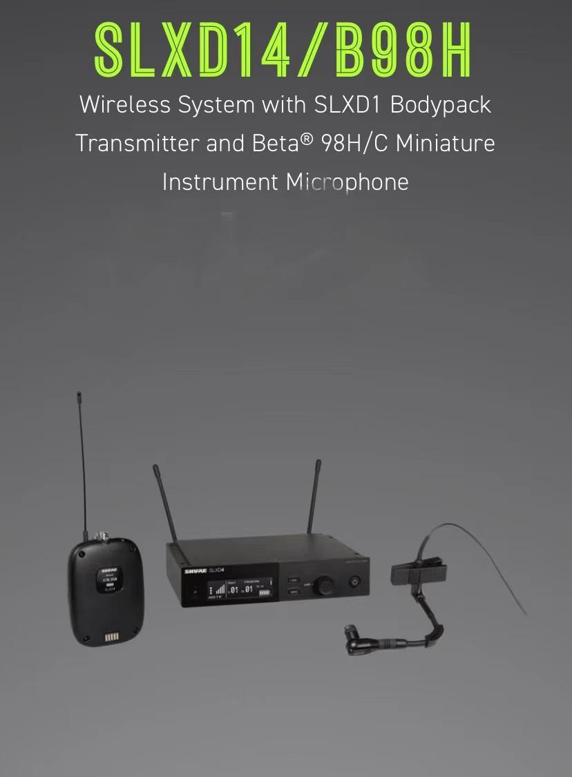 全新舒尔Shure无线话筒套装SLX-D(专为萨克斯小号等管乐器设计开发)