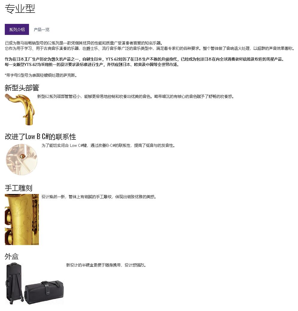 微信截图_20210522115958