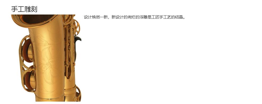 全新日本原装雅马哈中音萨克斯875EX