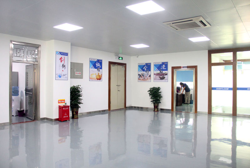The Second Floor Hall