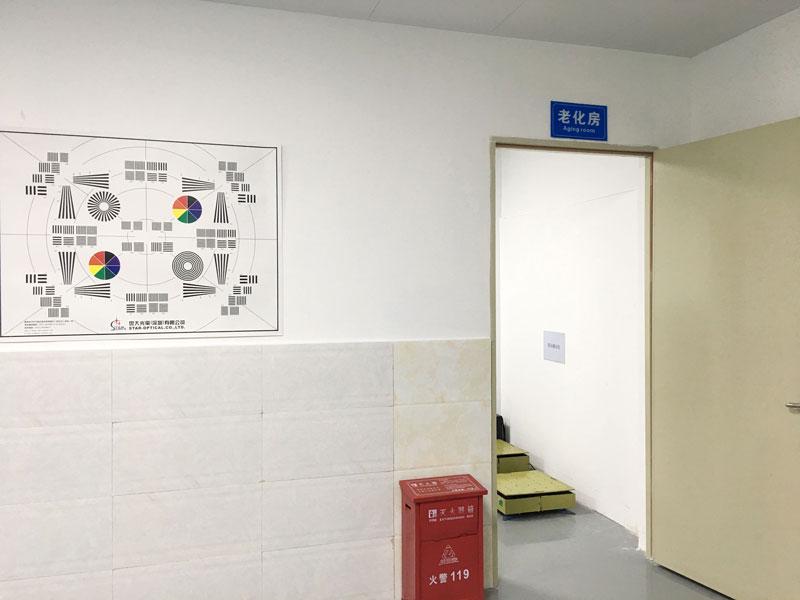 QA Inspection room _ aging room