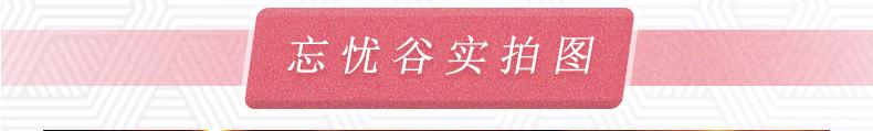 详情淘宝(合并)_01