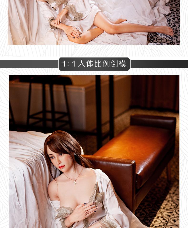 详情淘宝(合并)_09