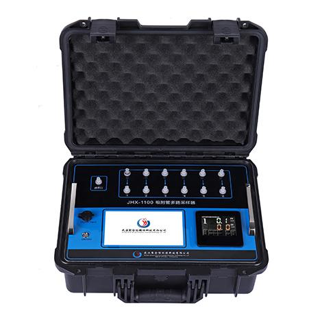JHX-1100吸附管多路采样器简介B型