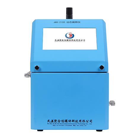 JHX-2100动态稀释仪(A型)