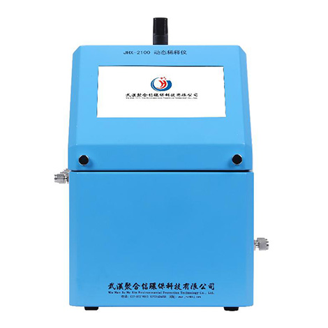JHX-2400 污染源样品动态稀释仪