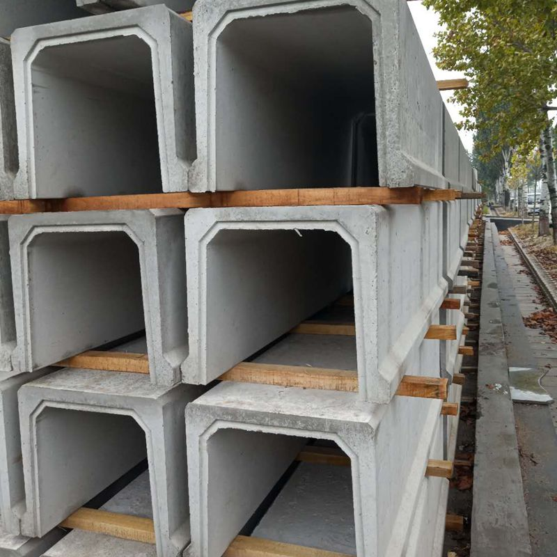U型混凝土排水槽