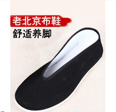 老北京布鞋男软底防滑黑色爸爸鞋中老年布鞋平跟劳保鞋透气工作鞋