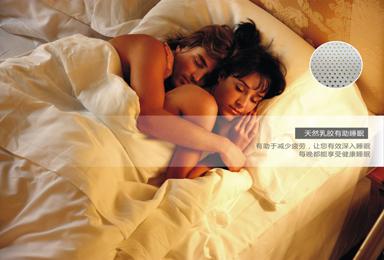 贝汀斯寝具,贝汀斯床垫,进口床垫,进口床架.国产床垫, 国产床架