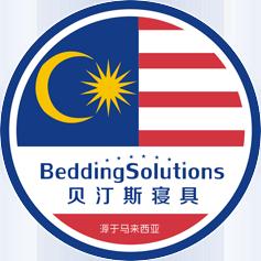 源于马来西亚 SINCE1995
