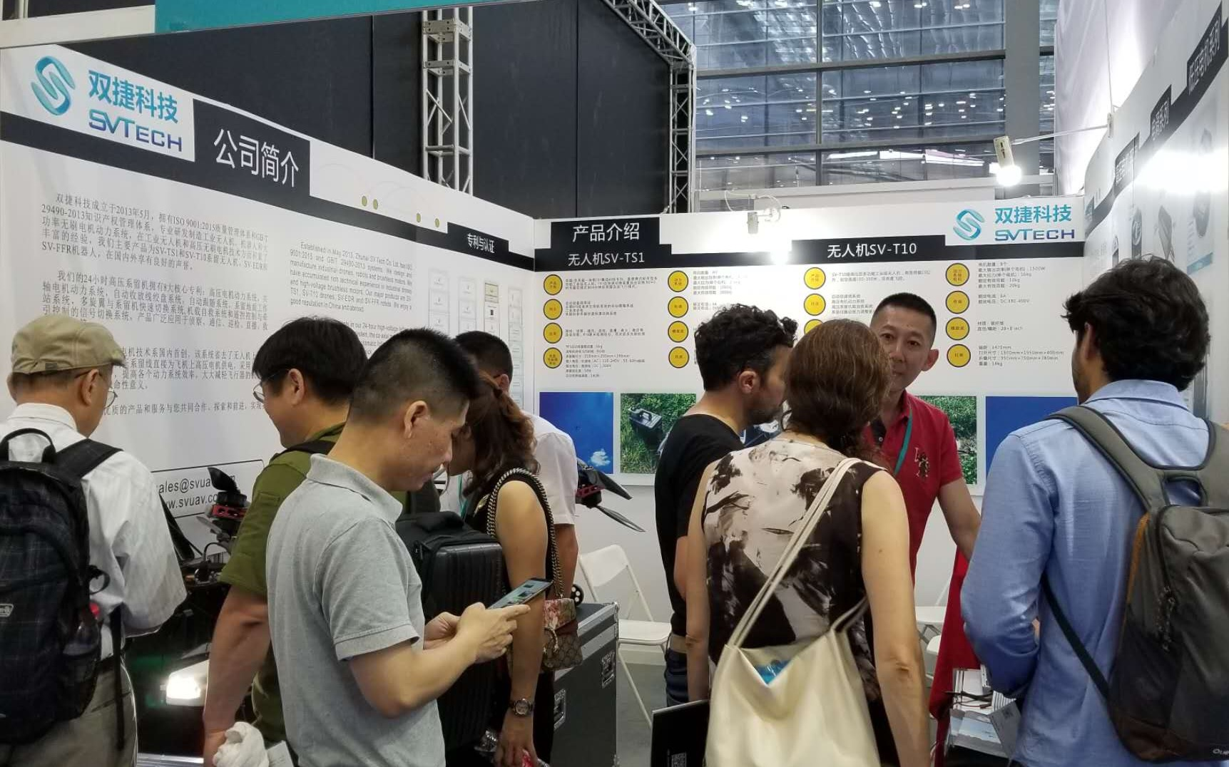 Booth-20190620