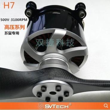 H7 High-Voltage Motor