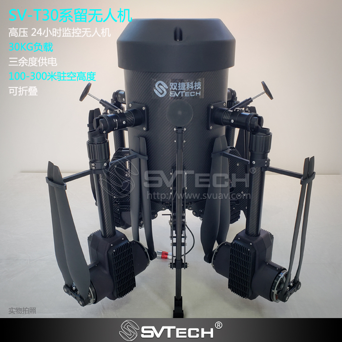 T30 Tethered Drone