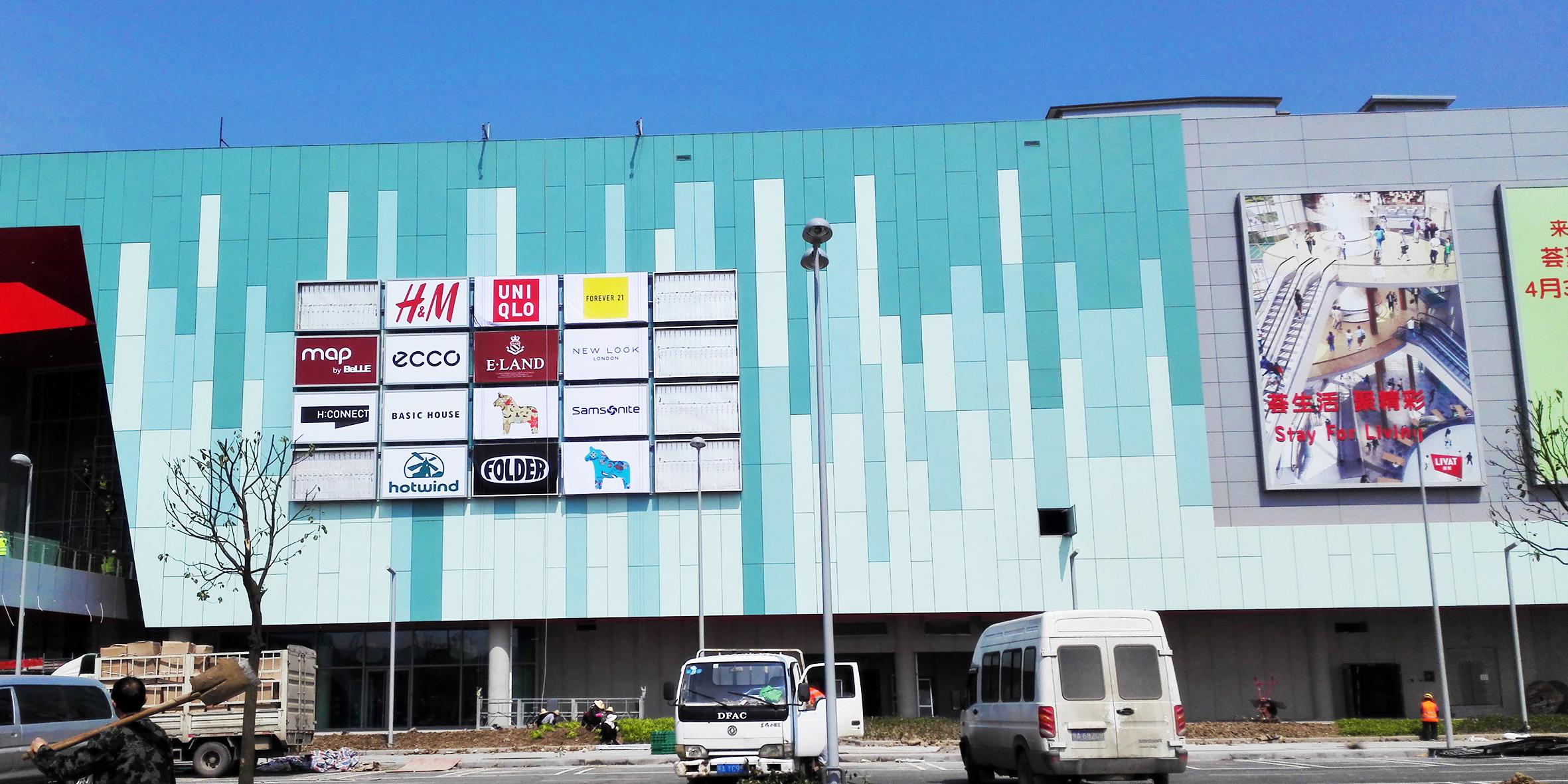 大型灯箱广告招牌设计安装