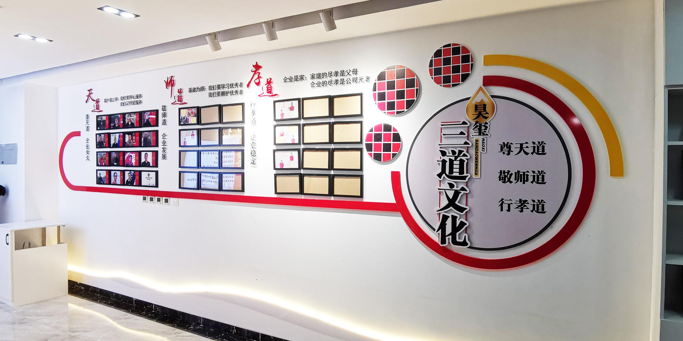 企業/黨建/校園文化系列設計與制作