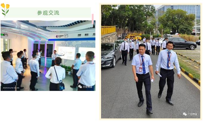 http://lihewuye.cn/images/news/2021newFolder/1619052266(1).jpg
