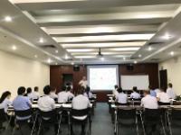 力合物业开展新版三标体系内审员培训