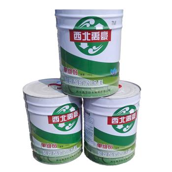 聚氨酯防水涂料(单组份)