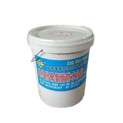 水性聚氨酯防水涂料(生态环保型)