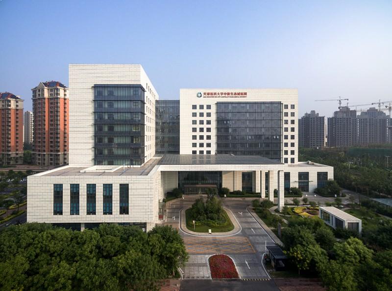 天津医科大学生态城代谢病医院