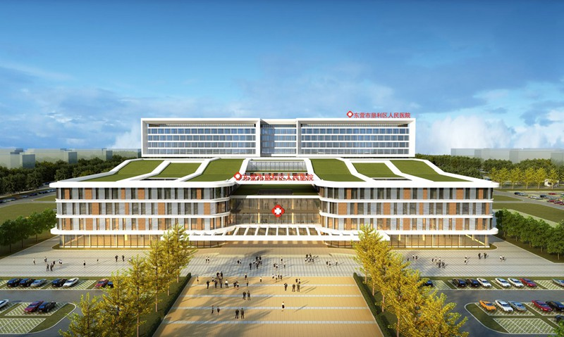 东营市第五人民医院新院区建设项目
