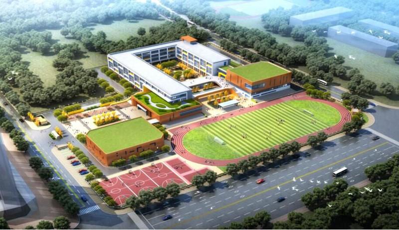 夏庄街道中部片区中心小学新建工程