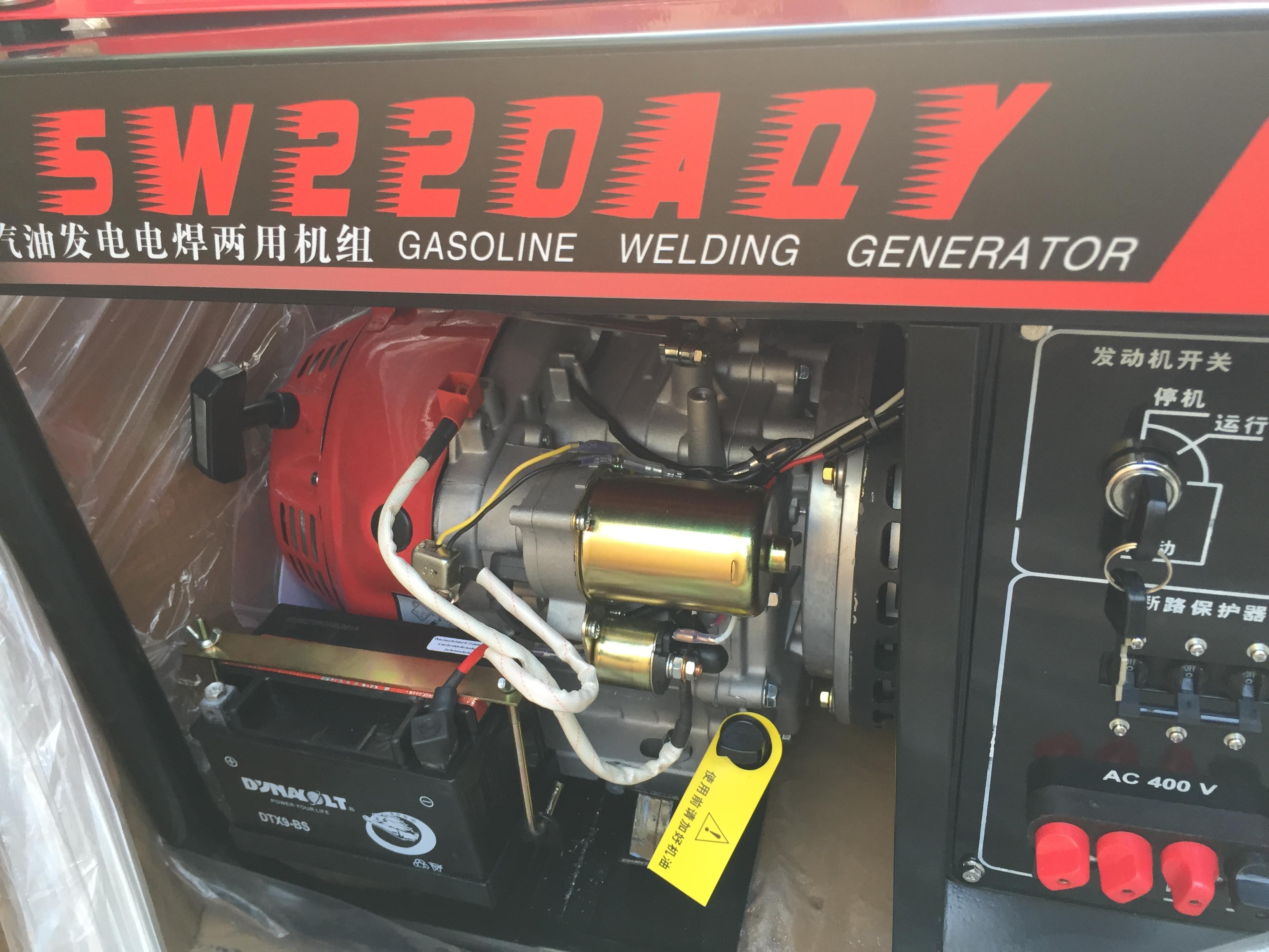 220A汽油发电电焊机 焊接2.5-5.0焊条