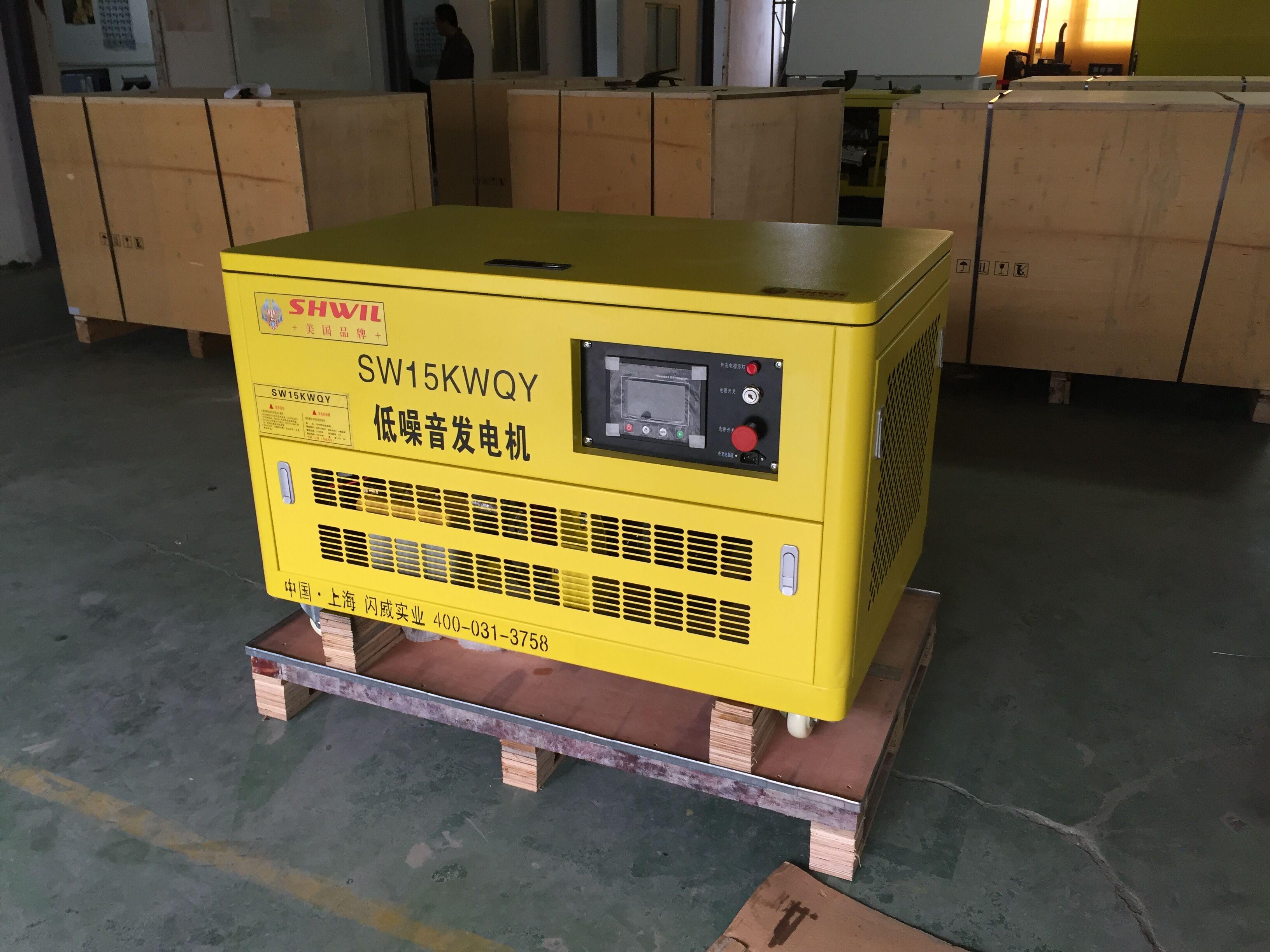 12KW汽油發電機 靜音款