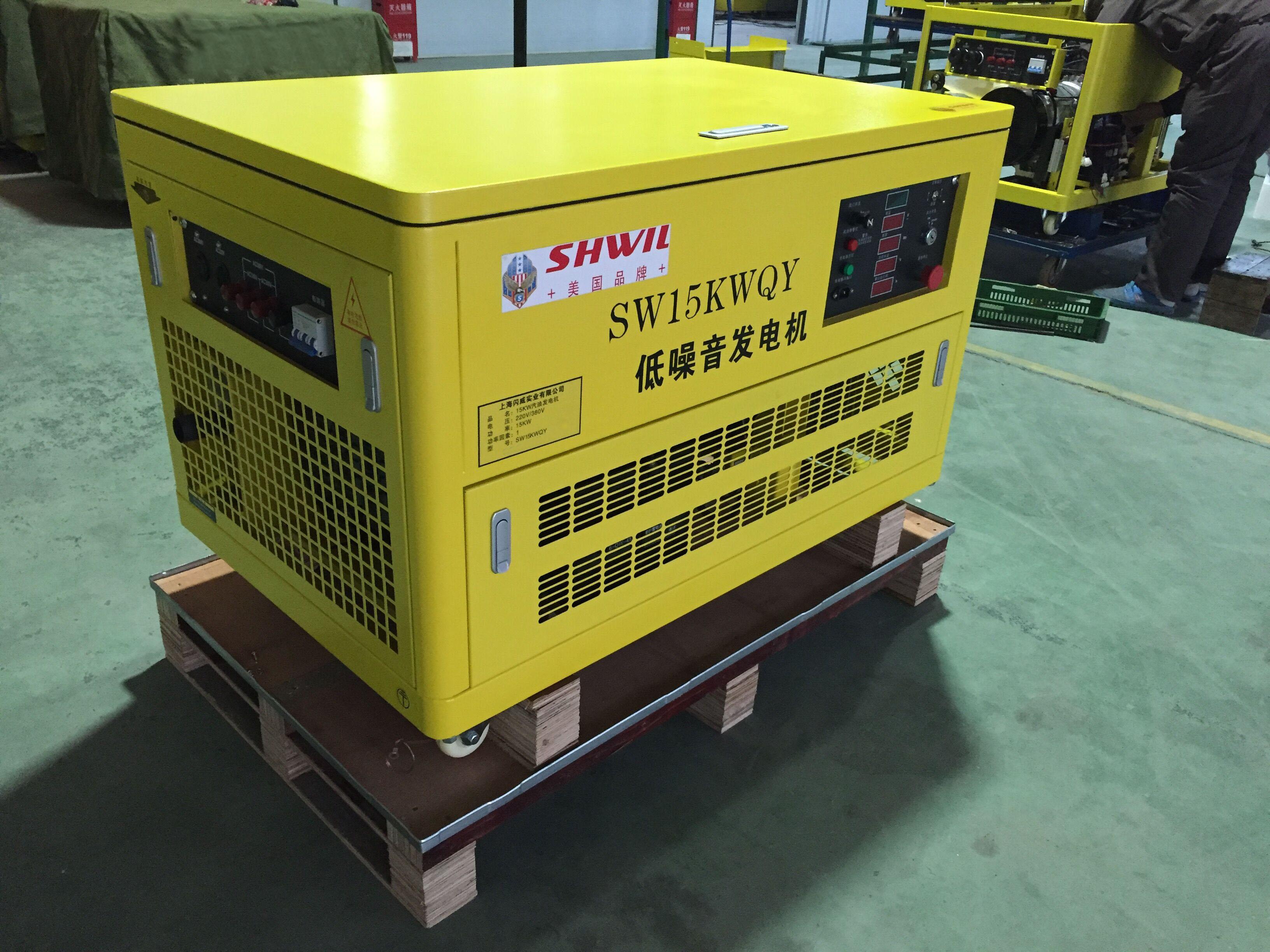 15KW汽油發電機 靜音移動式
