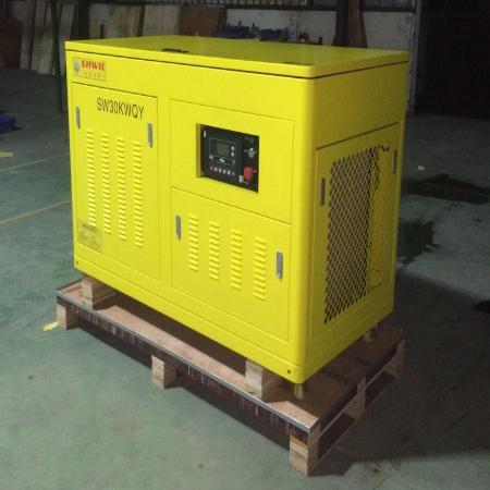 40KW汽油發電機