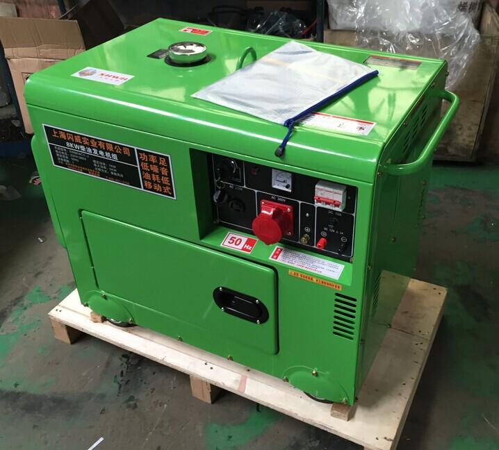 8KW柴油发电机 静音全自动