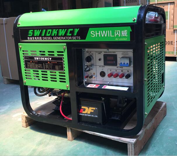 10KW柴油发电机 小型三相移动式