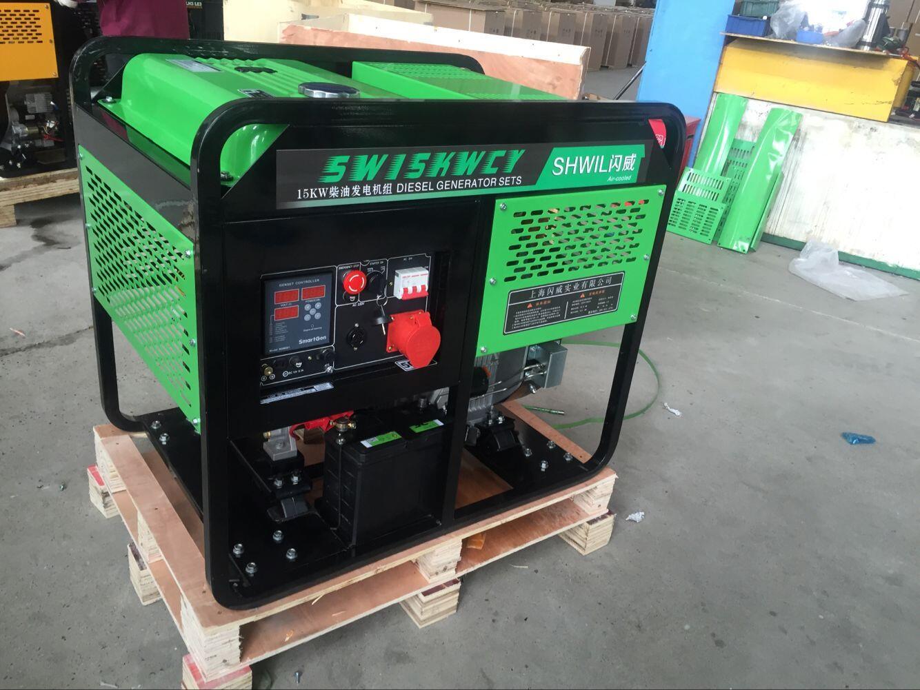 15KW柴油發電機 小型風冷移動式