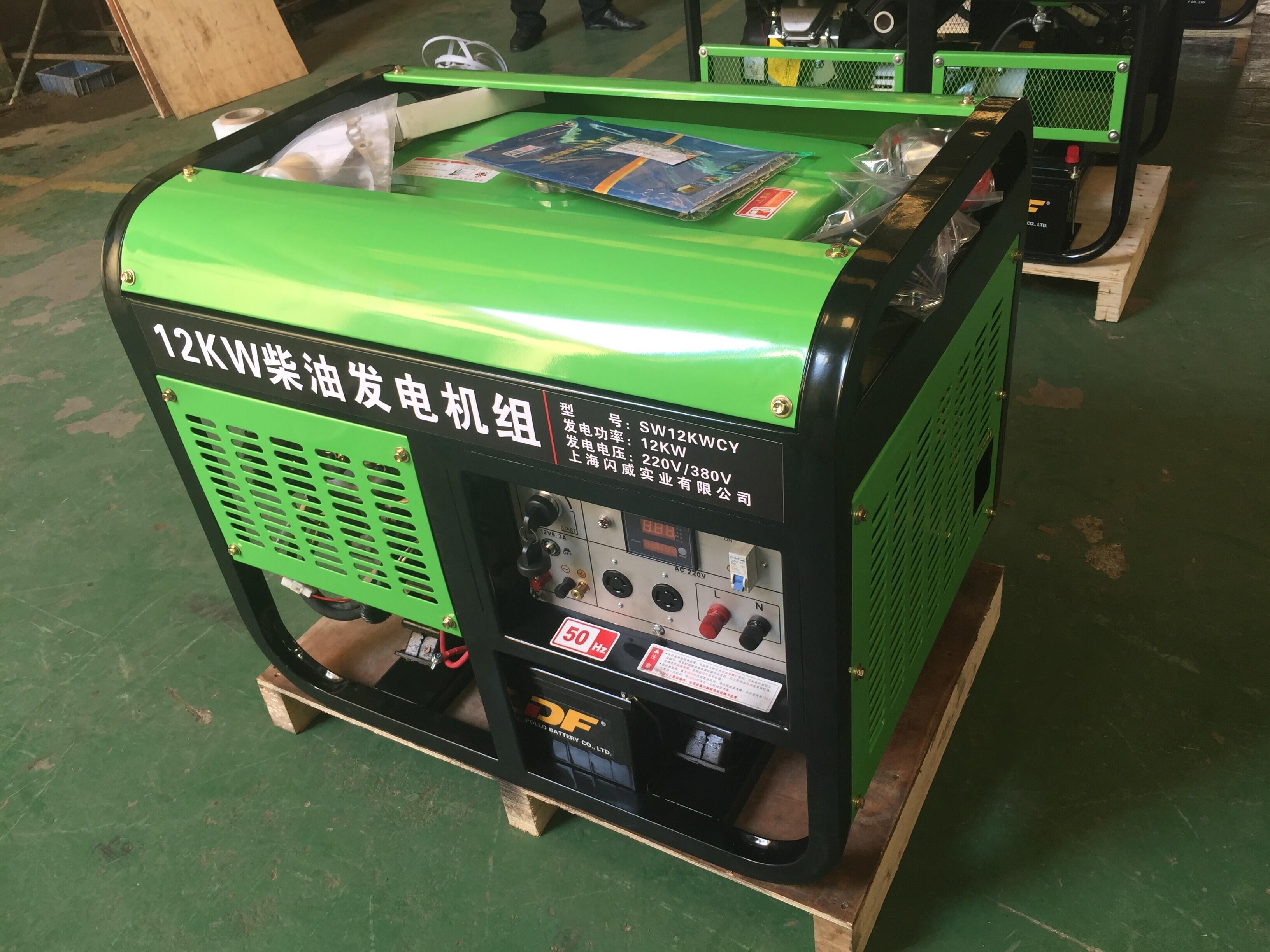 12KW柴油發電機