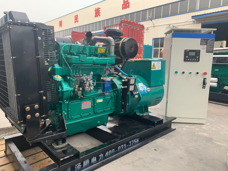 30KW柴油發電機 靜音 全自動 拖車