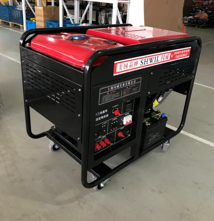 20KW汽油发电机