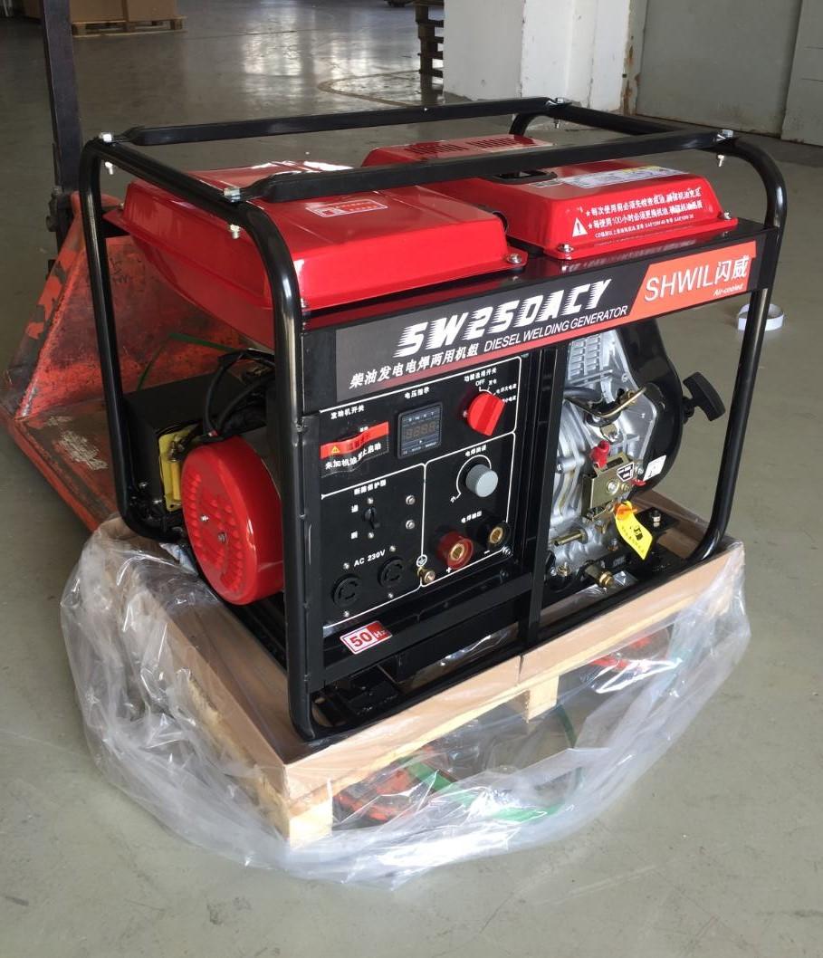 250A柴油發電電焊機 焊接2.5-5.0焊條
