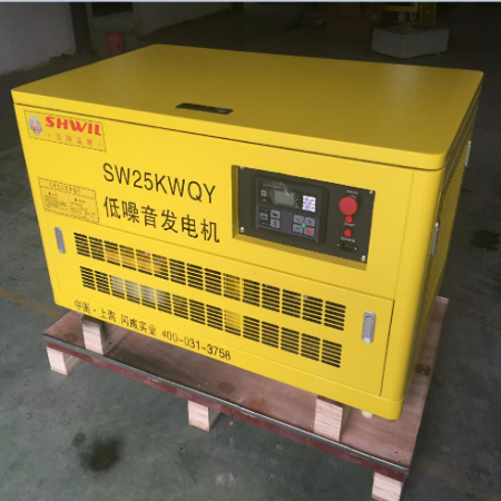 20KW汽油發電機 靜音水冷系列