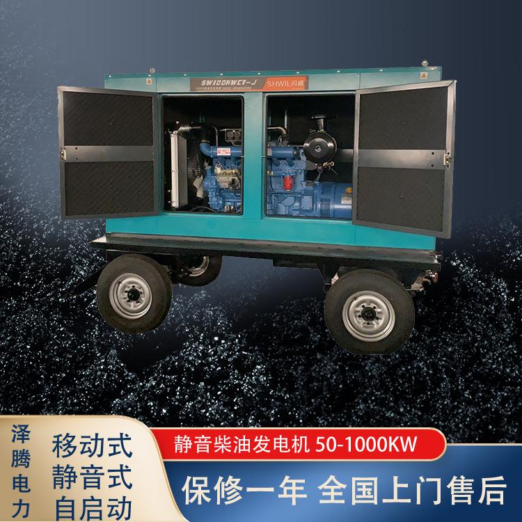 100KW柴油發電機 靜音 全自動 拖車