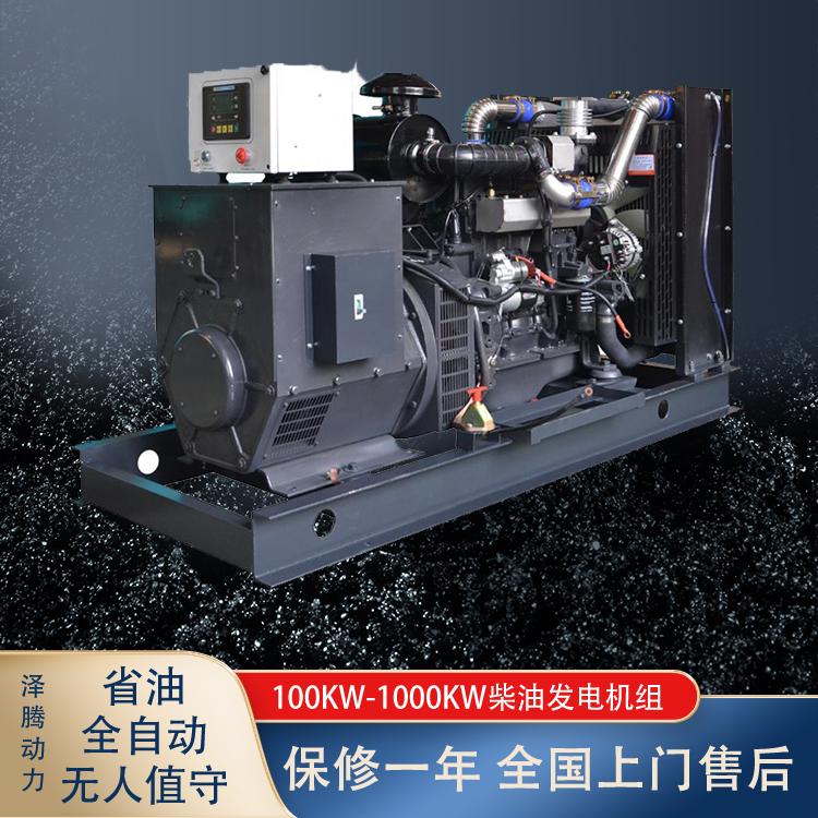 400KW柴油發電機