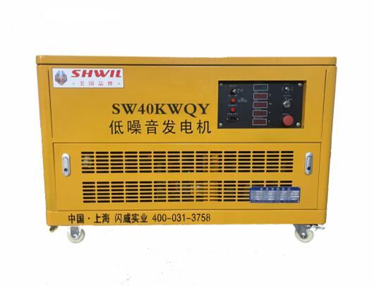 40KW汽油_20210526_164904535
